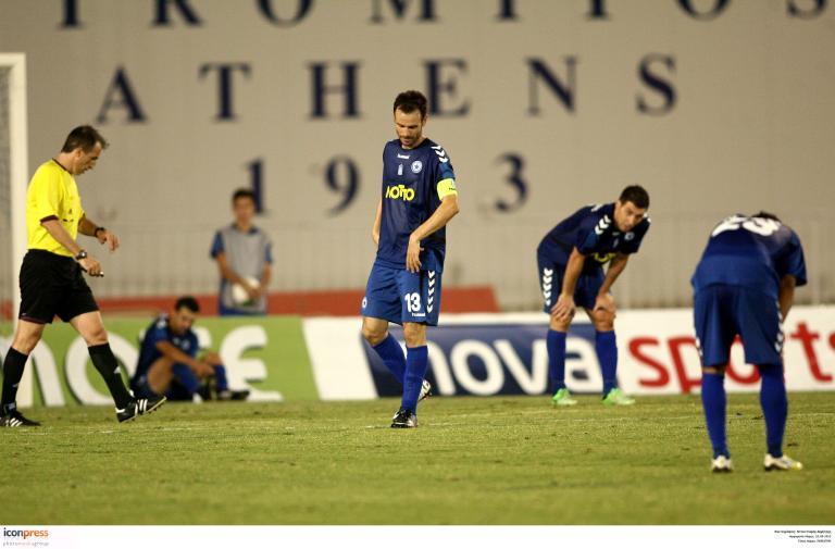 Ανέτοιμος και άπειρος ο Ατρόμητος έχασε από την Αλκμααρ με 3-1 για το Γιουρόπα Λιγκ | tanea.gr