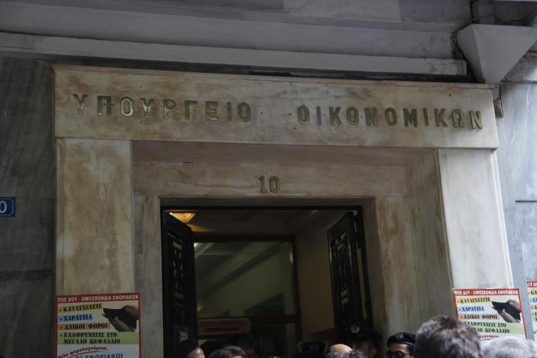 Πάνω από τις προβλέψεις τα δημόσια έσοδα και τον Αύγουστο | tanea.gr
