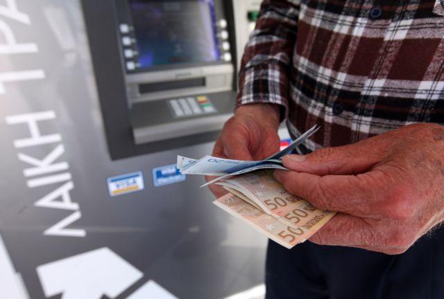 Αεροπλάνα γεμάτα ευρώ έσωσαν τις ελληνικές τράπεζες | tanea.gr