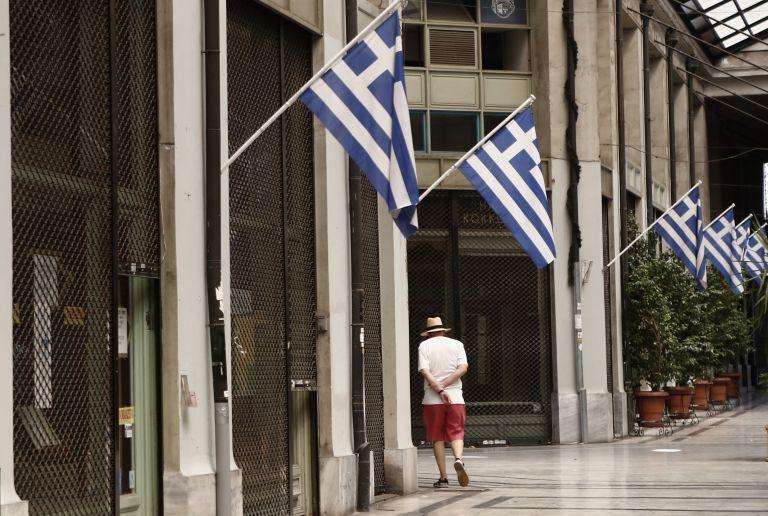 Επιπλέον βοήθεια θα χρειαστεί τουλάχιστον μία χώρα του Νότου, σύμφωνα με τους ευρωπαίους οικονομολόγους | tanea.gr