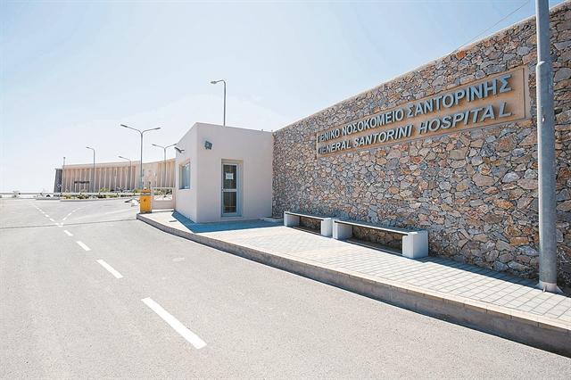 Ντόμινο ελλείψεων και προβλημάτων στα νοσοκομεία | tanea.gr