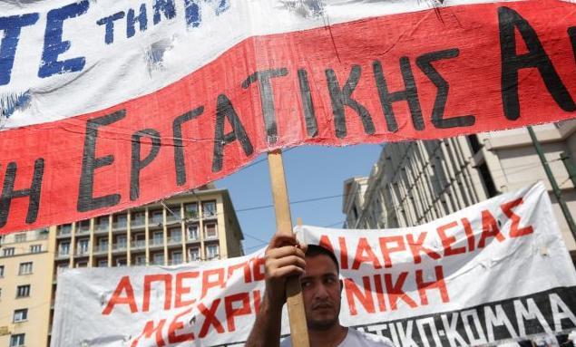 Απεργιακό διήμερο στο Δημόσιο 18 και 19 Σεπτεμβρίου | tanea.gr