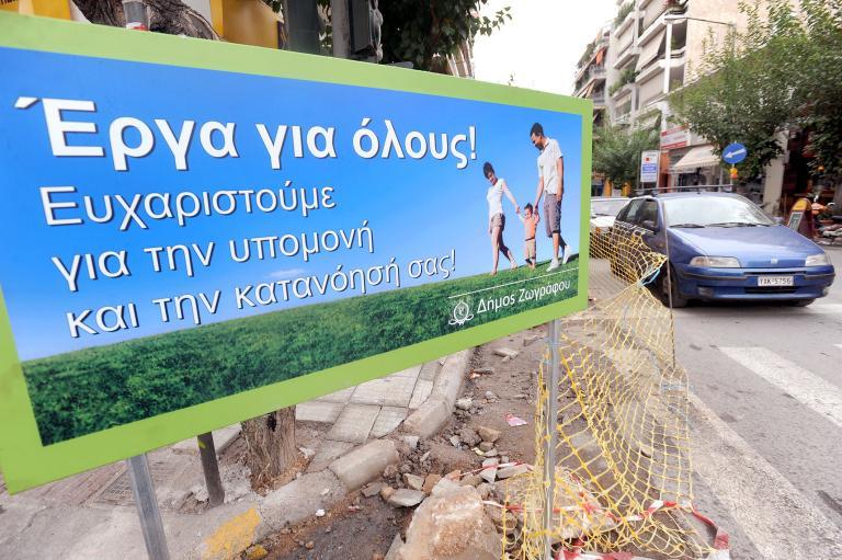 Με 105 εκατ. ευρώ ενισχύει το υπουργείο Εσωτερικών τους δήμους της χώρας | tanea.gr