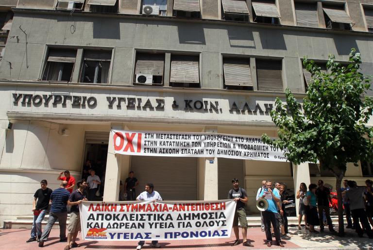 Στάση εργασίας των νοσοκομειακών γιατρών την Παρασκευή | tanea.gr