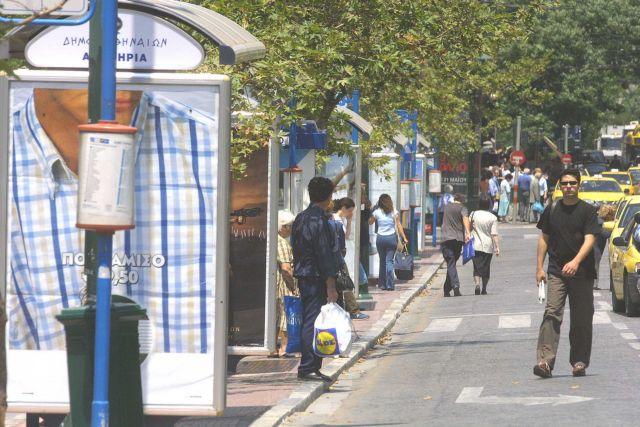 Λιγότερα λεωφορεία του ΟΑΣΑ τον Αύγουστο στην Αθήνα | tanea.gr