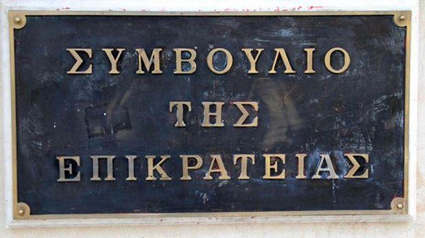 Το ΣτΕ αναστέλλει υπουργική απόφαση για την ακτοπλοϊκή σύνδεση ελληνικών και τουρκικών λιμένων | tanea.gr