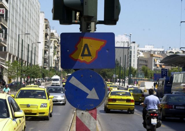 Επιστρέφει από τη Δευτέρα ο Δακτύλιος στο κέντρο της Αθήνας | tanea.gr