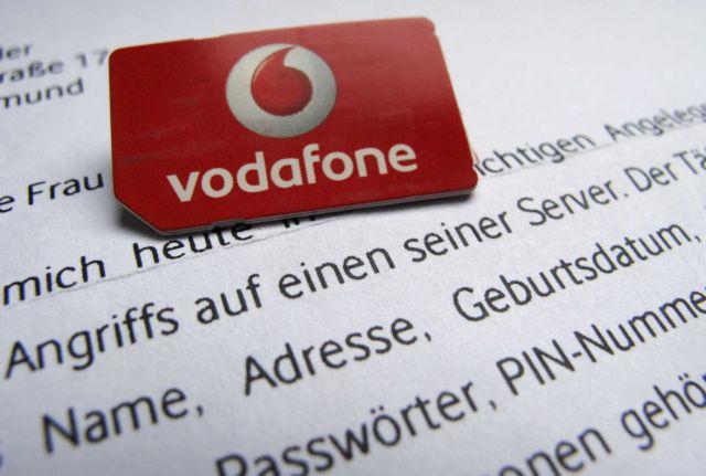 Χάκερ έκλεψε προσωπικά δεδομένα 2 εκατ. πελατών της Vodafone Γερμανίας | tanea.gr