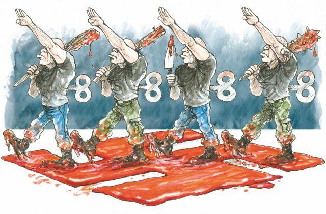 Πόλεμο με την Ακροδεξιά ξεκινά η κυβέρνηση   tanea.gr