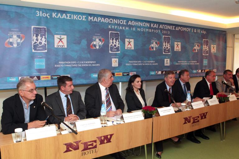 Ρεκόρ συμμετοχών για τον 31ο Κλασσικό Μαραθώνιο της Αθήνας   tanea.gr