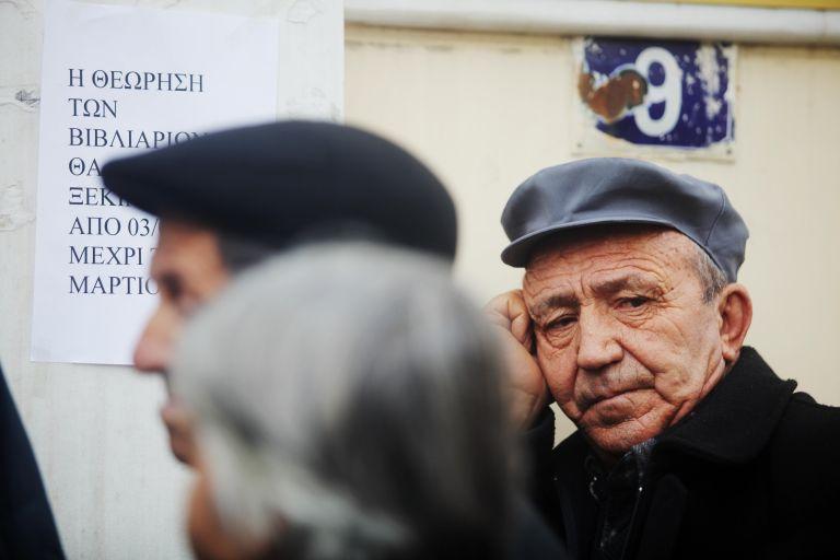 Η Ελλάδα είναι η χειρότερη χώρα στην Ευρώπη για να περάσει κανείς τα γηρατειά του | tanea.gr