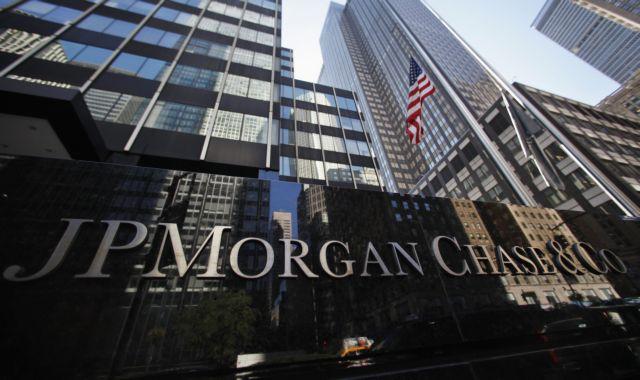 Wall Street Journal: Η JPMorgan θα καταβάλει το ποσό ρεκόρ των 13 δισ. δολαρίων για να διευθετήσει προσφυγές εναντίον της | tanea.gr