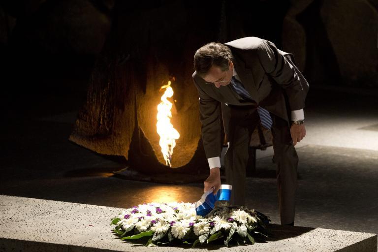 Στο μουσείο θυμάτων του Ολοκαυτώματος ο Σαμαράς - «ποτέ ξανά» έγραψε στο βιβλίο επισκεπτηρίων | tanea.gr