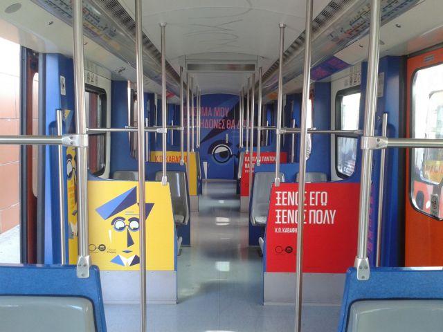 Επόμενη στάση «Καβάφης»: Ο μεγάλος Αλεξανδρινός στα μέσα μαζικής μεταφοράς | tanea.gr