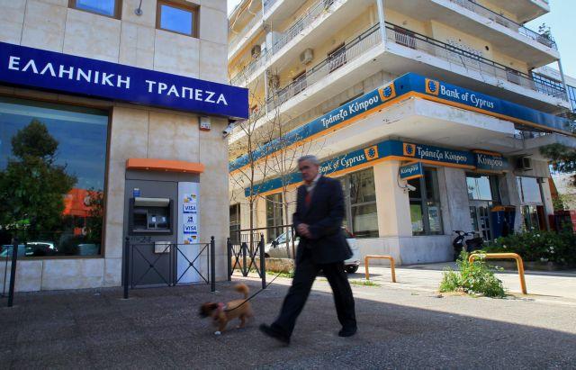 Δυσοίωνες οι προβλέψεις της Κομισιόν για το δημοσιονομικό έλλειμμα της Κύπρου   tanea.gr