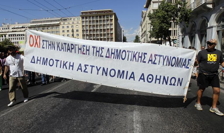 Στο ΣτΕ  προσέφυγαν πρώην Δημοτικοί Αστυνόμοι κατά της κατάργησης των οργανικών τους θέσεων | tanea.gr