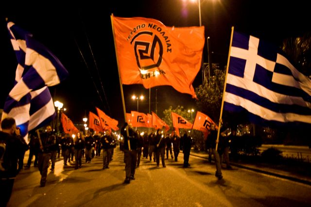 Επιθέσεις μίσους και σε σχολεία από τη Χρυσή Αυγή | tanea.gr