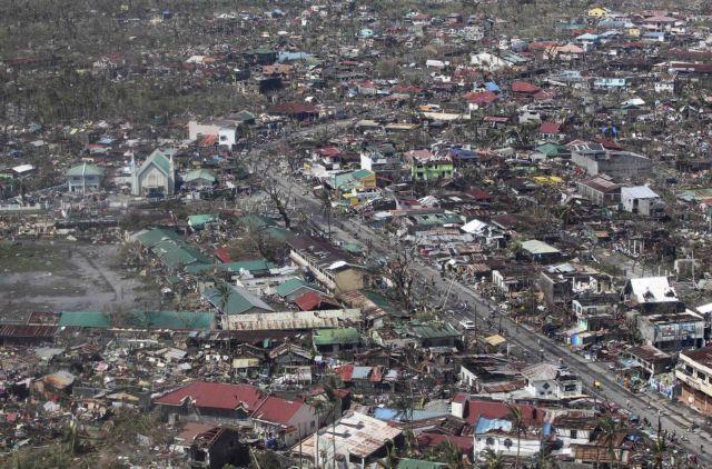 Επείγουσα βοήθεια 3 εκατ. ευρώ προς τις Φιλιππίνες από την ΕΕ | tanea.gr