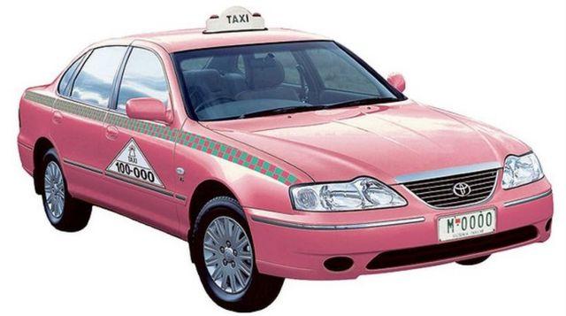 Μελβούρνη: Ταξί χρώματος ροζ, μόνο για γυναίκες | tanea.gr