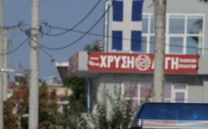 Η προκήρυξη των τρομοκρατών: Νέοι στόχοι και επιστροφή στον Εμφύλιο | tanea.gr