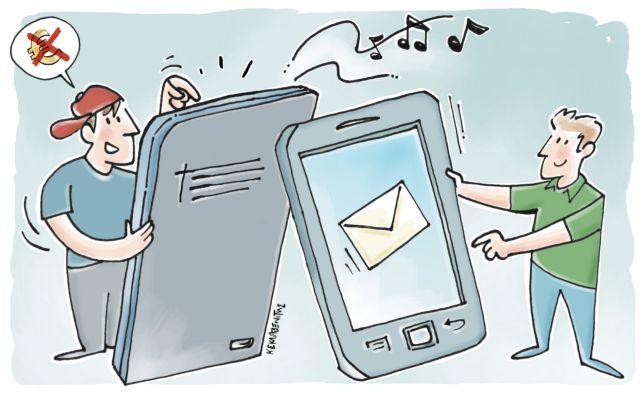 BlackBerry App ραντεβού δωρεάν