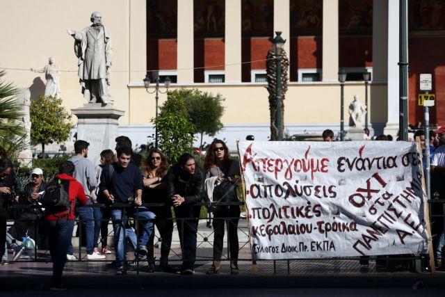 Λύση για τη διαθεσιμότητα αναζητούν Αρβανιτόπουλος - διοικητικοί ΕΚΠΑ | tanea.gr