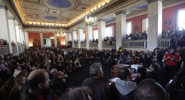 Πανεπιστήμιο Αθηνών: Εκβιάζουν με 78.000 ομήρους | tanea.gr