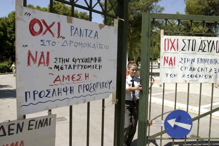 Το ΠΑΣΟΚ διαφωνεί με τις αλλαγές στο τομέα της Ψυχικής Υγείας που εξήγγειλε ο Αδωνις Γεωργιάδης | tanea.gr