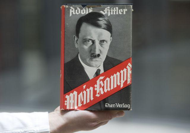 Η κυβέρνηση της Βαυαρίας παγώνει το σχέδιο ανατύπωσης του «Mein Kampf» του Χίτλερ   tanea.gr