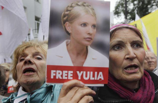 Ουκρανία: Σταμάτησε την απεργία πείνας η Τιμοσένκο | tanea.gr