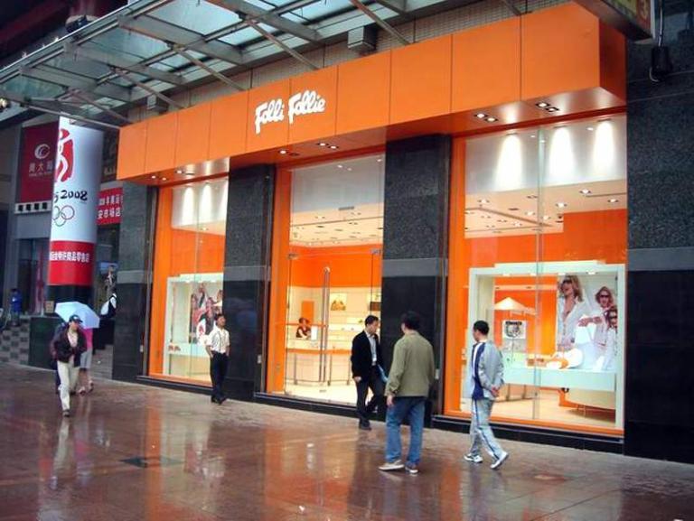 Η Folli Follie πούλησε το υπόλοιπο 49% που κατείχε στα ΚΑΕ | tanea.gr