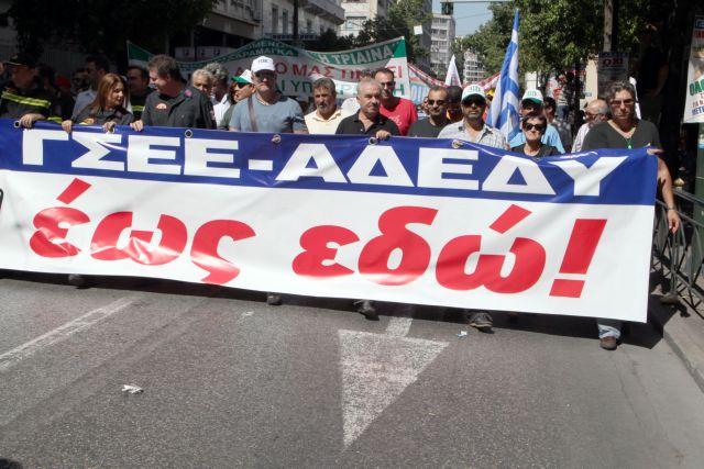 ΓΣΕΕ: Βόμβα που θα σκάσει μετά το 2015 το Ασφαλιστικό   tanea.gr