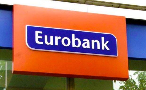 Μείωση των επιτοκίων καταθέσεων ανακοίνωσε η Eurobank | tanea.gr
