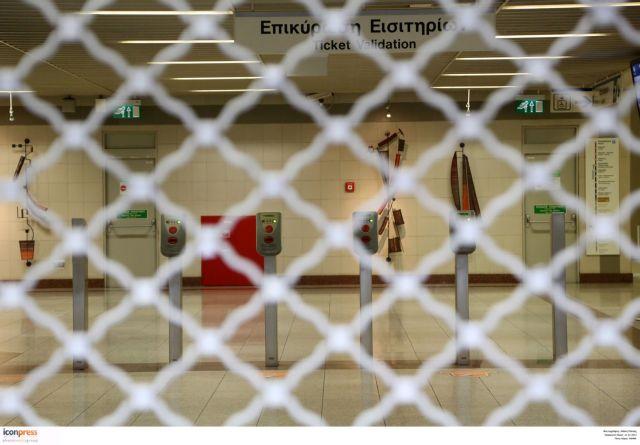 Ανοιξαν οι σταθμοί του Μετρό «Σύνταγμα», «Πανεπιστήμιο», «Ευαγγελισμός»   tanea.gr