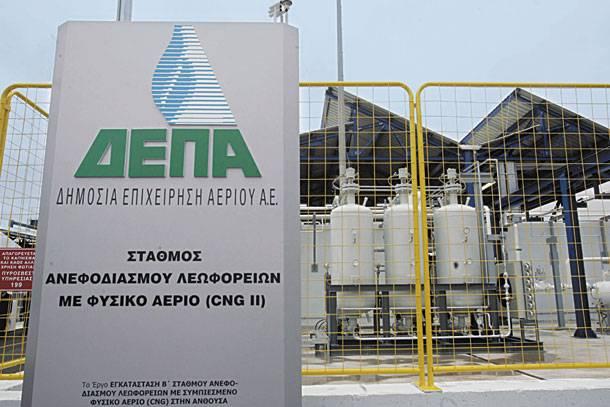 ΔΕΠΑ - Gazprom: Σήμερα το κρίσιμο ραντεβού για τη μείωση των τιμών στο αέριο   tanea.gr