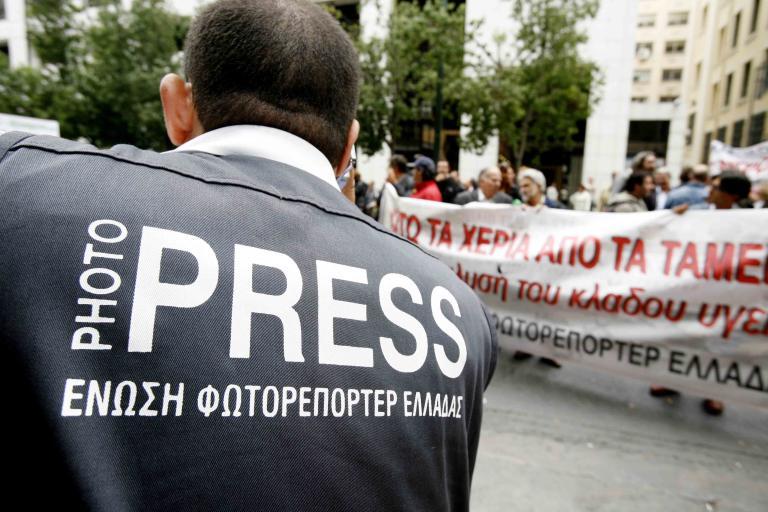«Αύξηση των επιθέσεων κατά των δημοσιογράφων στην Ελλάδα» | tanea.gr