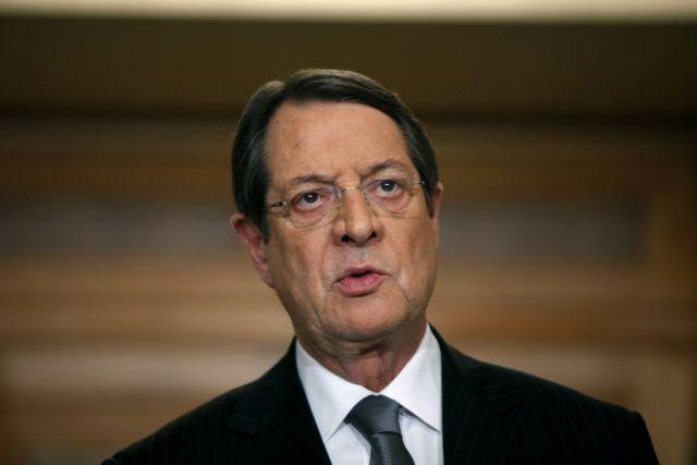 Αναστασιάδης: «Θέλω να καταλήξουμε σε λύση του Κυπριακού και να επανενώσουμε την κοινή μας πατρίδα» | tanea.gr