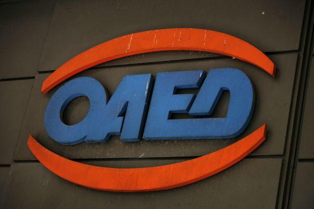 ΟΑΕΔ: Μέχρι τις 27 Δεκεμβρίου οι αιτήσεις για θέσεις κοινωφελούς εργασίας | tanea.gr