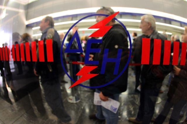 Μανιάτης: «Επιβάρυνση 0,5 ευρώ σε όλους τους καταναλωτές για να δοθεί ρεύμα στους αδύναμους»   tanea.gr