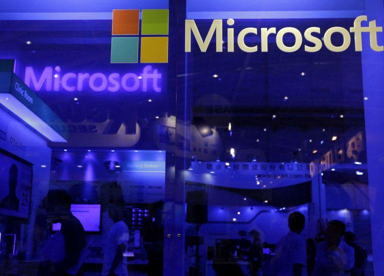 ΕΕ: Συμβατή με τον ανταγωνισμό η εξαγορά της Skype από τη Microsoft | tanea.gr