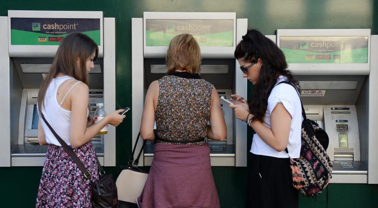 Λουκέτο στις συνεταιριστικές τράπεζες Δυτικής Μακεδονίας, Δωδεκανήσου και Ευβοίας   tanea.gr