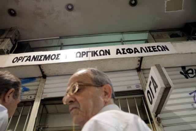 Τη Δευτέρα η καταβολή συντάξεων ΟΓΑ | tanea.gr