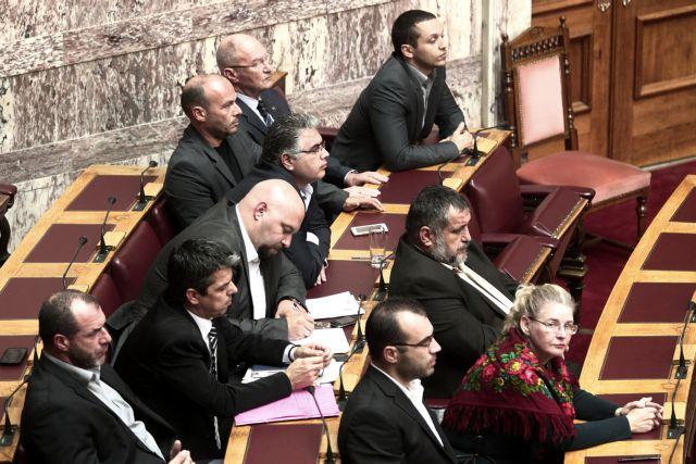 Στην Εφημερίδα της Κυβερνήσεως η αναστολή χρηματοδότησης της Χρυσής Αυγής | tanea.gr