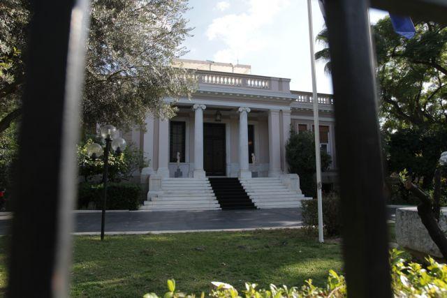 Σύσκεψη Σαμαρά, Βενιζέλου, Στουρνάρα και Αβραμόπουλου για ναυπηγεία και υποβρύχια   tanea.gr