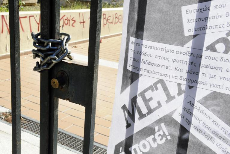 Ανοίγει τη Δευτέρα η Νομική Σχολή της Αθήνας   tanea.gr