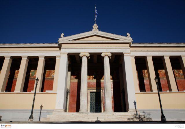 Κρίσιμη συνεδρίαση της Συγκλήτου του Πανεπιστημίου Αθηνών | tanea.gr