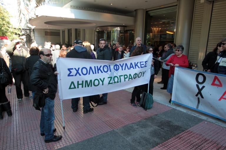 Πρόγραμμα εθελοντικής κινητικότητας από δήμο σε δήμο - ποιες είναι οι προϋποθέσεις | tanea.gr