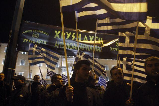 Αυστραλία: Διαδήλωση υπέρ της Χρυσής Αυγής έξω από το Ελληνικό Προξενείο στο Σίδνεϊ   tanea.gr