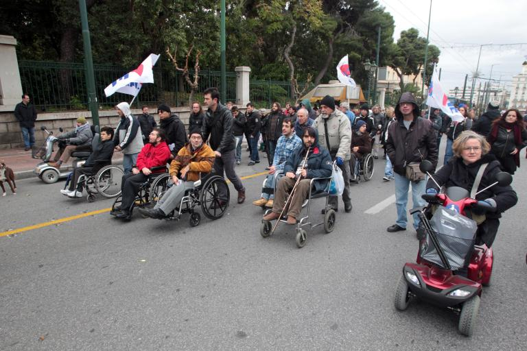 Παράταση της καταβολής συντάξεων ως το τέλος του 2014 ζητούν οι άνθρωποι με αναπηρίες   tanea.gr