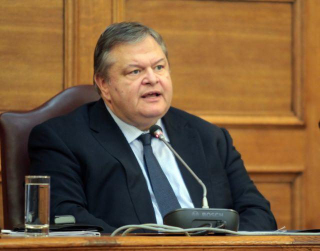 ΠΑΣΟΚ: Επιστολή 11 στελεχών σε Βενιζέλο | tanea.gr